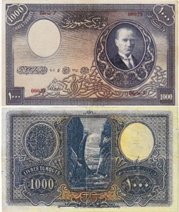 1. Emisyon 1000 Lira