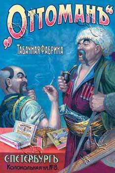 Türk tütünü