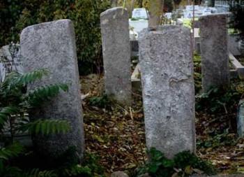 Cellat Mezarı