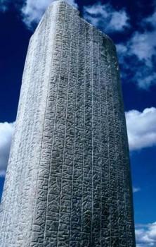 Orhun Anıtı