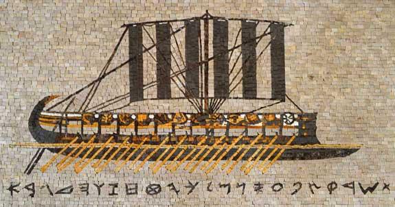 Fenike gemisi